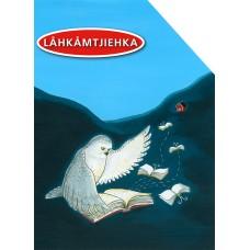 Låhkåmtjiehka - Dásse 6-7