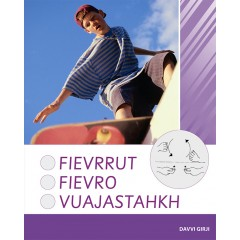 Fievrrut-Fievro-Vuajastahkh
