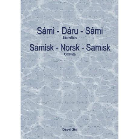Sámi-dáru-sámi sátnelistu