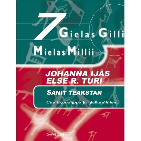 Gielas Gillii - Sánit teakstan