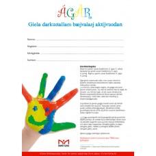 ÁGÅR (skovvi) - Giela dárkustallam báejválasj aktijvuodan