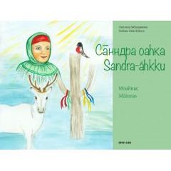 Sandra-áhkku – Máinnas